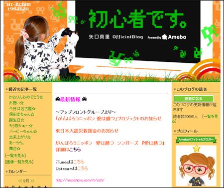 20130920yaguchi.jpg