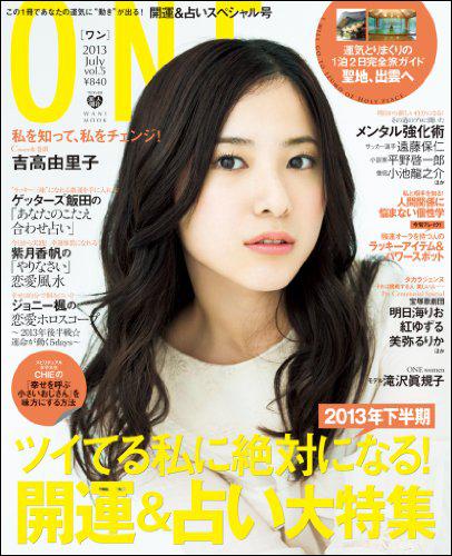 20131009yoshitaka500.jpg