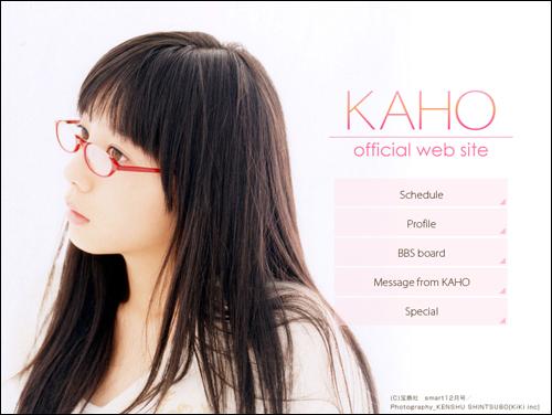 20131015kaho500.jpg