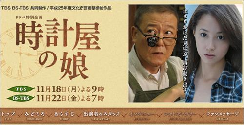20131104sawajiri.jpg