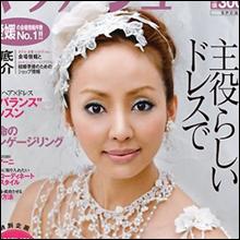 離婚危機報道でも「絶対に別れない」神田うのが夫に執着するワケ