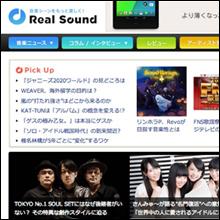 【求人】音楽総合サイト「リアルサウンド」編集デスク急募
