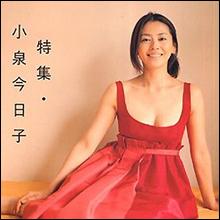 タメ口モデル、お騒がせ歌姫に熟女女優! 今年の年女は個性派ぞろい