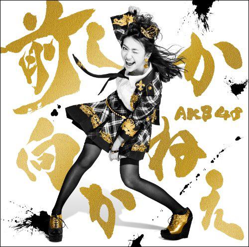 20140210yuko.jpg