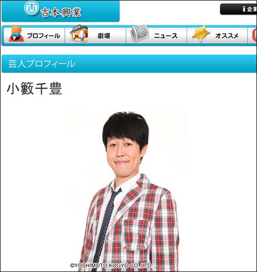 20140321koyabu.jpg