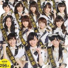 """「ゆるすぎて意味がない」の声も…AKB48選抜総選挙、厳戒態勢アピールも実態は""""ザル警備""""との指摘"""