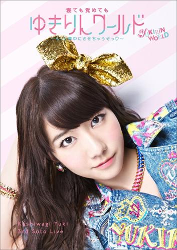 20140902kashiwagiyuki.jpg
