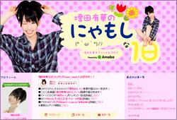 2014_0112_masuda_hon.jpg