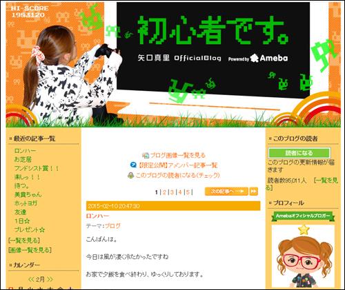 20150211yaguchi.jpg