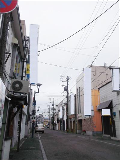 20150803hokkai2.jpg