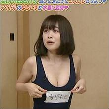 元HKT48・菅本裕子、前後逆のスク水でFカップ乳を大胆露出! おっぱい効果で完全復活に期待高まる