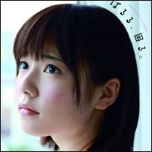 島崎遥香「日本は疲れた」発言に批判殺到…握手会欠席なのにフランスで大はしゃぎ