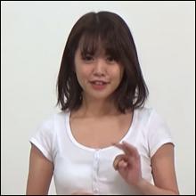 元HKT48・菅本裕子、オーディションPR動画で胸チラ連発! 「アノ疑惑」を跳ね返して復活なるか