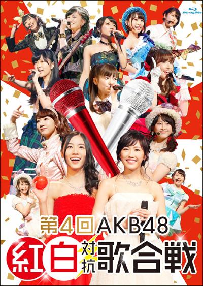 20151216AKBOGTP.jpg