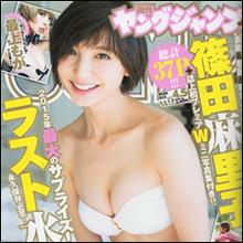 篠田麻里子、バスト巨大化のラスト水着にファン興奮…セクシー路線への回帰に期待