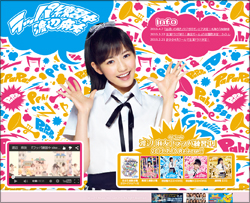 2015_0424_mayuyu_hon.jpg