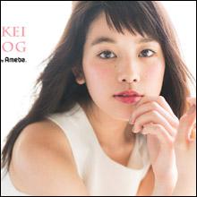 筧美和子、パンチラ寸前の「浴衣たくしあげ入浴」に視聴者興奮…佐藤栞里やローラに圧勝との声