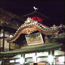 【ニッポンの裏風俗】道後温泉:赤線がなくなった古湯のネオン街