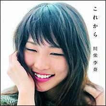 川栄李奈、急激に「可愛くなった」と話題に…朝ドラの好演とバラエティー出演で評価急上昇