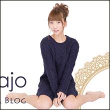 元AKB48・高城亜樹、親密デート報道にファンは冷めた顔…事実上の休業状態で「引退」の可能性も