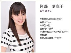 20160530kayakoTP.jpg