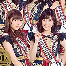 渡辺麻友、指原への嫌悪感をポロリ? 『AKB48選抜総選挙』がガチンコ展開で近年にない盛り上がり