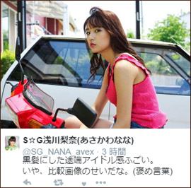 20161013asakawaTP.jpg