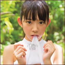「最強合法ロリ」長澤茉里奈、超セクシー写真集とアニメキャラ完全再現で人気急上昇