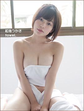 20161101tsukasaTP.jpg