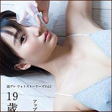 「そそる顔と身体」アプガ・新井愛瞳、次世代ボーイッシュ美女の大本命としてグラビア人気急騰