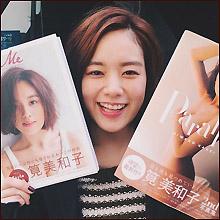 """筧美和子、衝撃の""""無修正""""写真集で豪快な脱ぎっぷり! 「わがまま過ぎるボディ」と絶賛の声"""