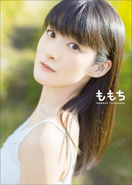 嗣永桃子、ラスト写真集が水着満載で「出し惜しみなしで最高」と絶賛! 引退を惜しむ声がさらに高まるの画像1