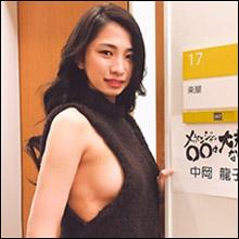日本一のおっぱい美女・中岡龍子、横乳あらわな「童貞を殺すニット」に男性視聴者が興奮