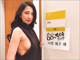 20170401nakaokaTP.jpg