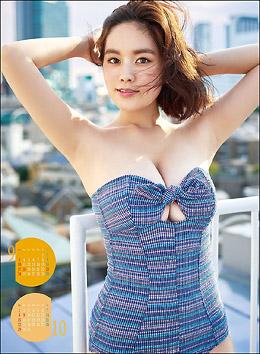 筧美和子、垂れパイの悩みを告白! 男性視聴者から「むしろ最高にソソる」と擁護意見が多数の画像1