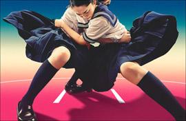 制服美少女が体を張ってガチ相撲! 相撲ガールズ・神部美咲に「可愛すぎる」と熱視線の画像1