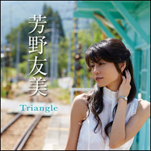 「再現女優」芳野友美、マツコ効果で男性人気が急上昇! 過去のセクシーグラビアDVDがバカ売れ状態に