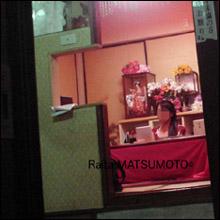 【ニッポンの裏風俗】大阪滝井新地:夢と現実と欲望渦巻く五大新地最小の街