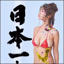 芸能界一のカープ女子・菜乃花、Iカップ乳がはみ出す「勝利のグラビア」にファン歓喜