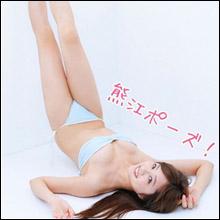 9頭身モデル・熊江琉唯の美脚に魅了される男性続出! 「熊江ポーズ」で大ブレイクなるか