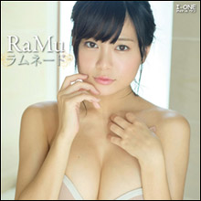 RaMu、Hカップ爆乳の谷間と甘えた表情が印象的なジャケット解禁! 大人の色気が漂う最新イメージ作に高まる期待