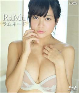 RaMu、Hカップ爆乳の谷間と甘えた表情が印象的なジャケット解禁! 大人の色気が漂う最新イメージ作に高まる期待の画像1
