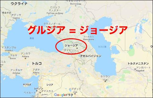 20171201jojo13.jpg