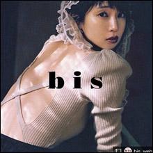 吉岡里帆、大胆な「背中全見せ」に男性ファン歓喜! 女性誌でのセクシー露出に期待