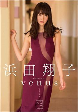 浜田翔子、衝撃の「透け〇〇」解禁!? あざとエロい新作イメージにファンの期待高まるの画像1