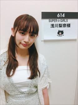 スパガ・浅川梨奈、最新エクササイズ中のE乳爆揺れでファンを刺激の画像1
