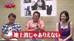 「ムチムチ女子代表」筧美和子、谷間あらわなドレスで悩殺ポーズ!の画像1