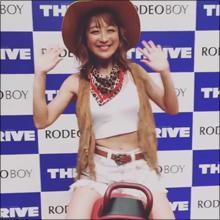 鈴木奈々、ロデオマシーンで激しく腰をグラインド! 「エロすぎる」とファンが大興奮する事態に