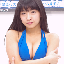 G☆Girls・永井里菜、浴衣姿で乱れまくる最新イメージDVD! 得意のY字バランスはI字に進化!?