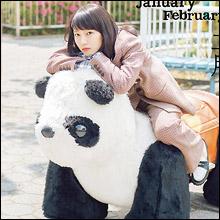 吉岡里帆、無敵のブレイク女優が新年最初の大勝負! 連ドラ初主演作の演技に注目